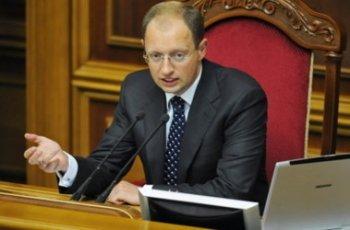 Яценюк объявил о приостановке социальных выплат еще в двух городах