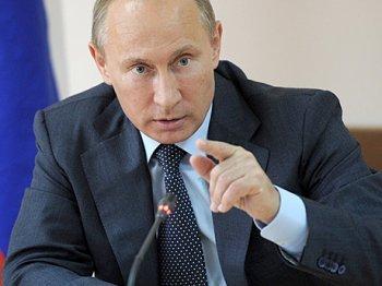 Путин требует от МИДа ответить Украине на нарушение российской границы