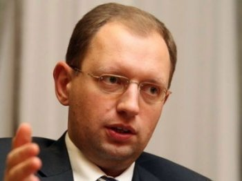 Яценюк готовит Украину к прекращению поставок российского газа