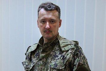 ДНР просит Россию о вводе войск на юго-восток Украины