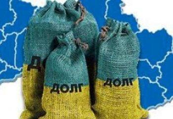 Украина надеется заплатить внешний долг в рассрочку