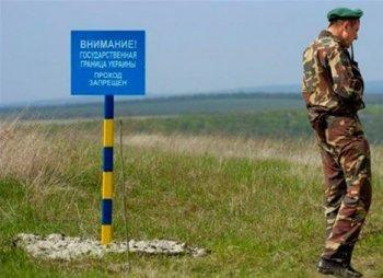 Турчинов: операция по перекрытию российско-украинской границы завершена